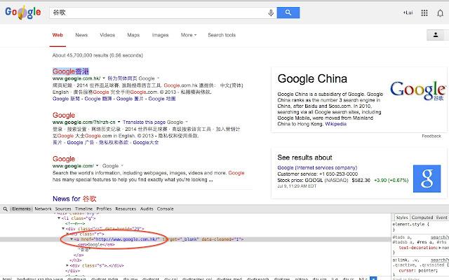 Remove Google Redirection