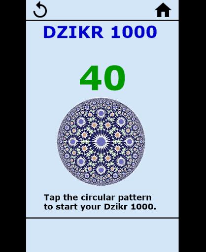 玩免費教育APP|下載Tasbih for Dzikr app不用錢|硬是要APP