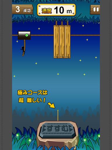 DropeeE 4.5 screenshots 7