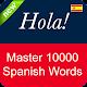 Spanish Vocabulary Master (app)