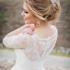Wedding photographer Elizaveta Shaburova (LisaShaburova). Photo of 17.05.2016