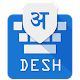 Hindi Keyboard APK