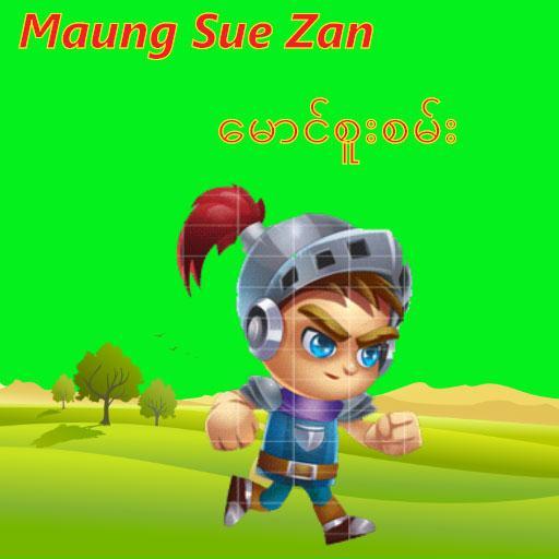 မောင်စူးစမ်း (Developed By Myanmar ) file APK for Gaming PC/PS3/PS4 Smart TV