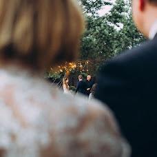 Wedding photographer Anya Bezyaeva (bezyaewa). Photo of 20.01.2016