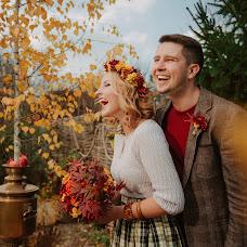 Wedding photographer Evgeniya Motasova (motafoto). Photo of 22.12.2015