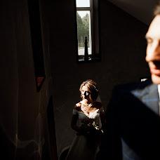Свадебный фотограф Екатерина Худякова (EHphoto). Фотография от 09.01.2019