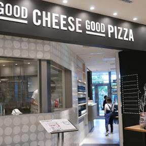 本日29日オープン!できたてのフレッシュチーズが楽しめるピッツァ・ダイニング「グッドチーズ グッドピッツァ」
