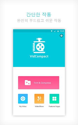 玩免費工具APP|下載VidCompact - 동영상 압축기 app不用錢|硬是要APP