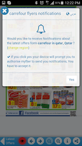 MyFlyers screenshot 5