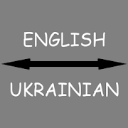 Ukrainian - English Translator