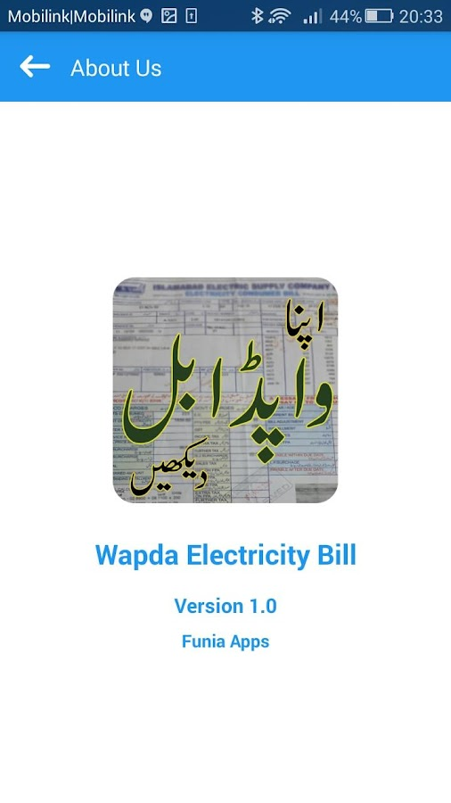 Wapda Electricity Bill Checker- screenshot
