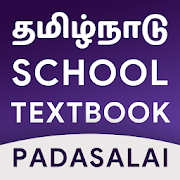 Tamilnadu School Textbook 2020 : Padasalai
