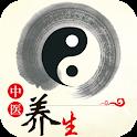 中医养生指南 icon