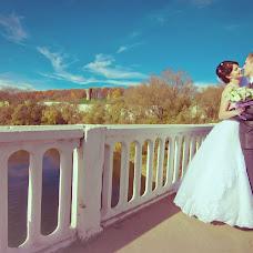 Wedding photographer Irina Kagaeva (shipilova). Photo of 13.11.2013