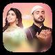 Ishq Subhan Allah Serial Wallpaper Photos (app)