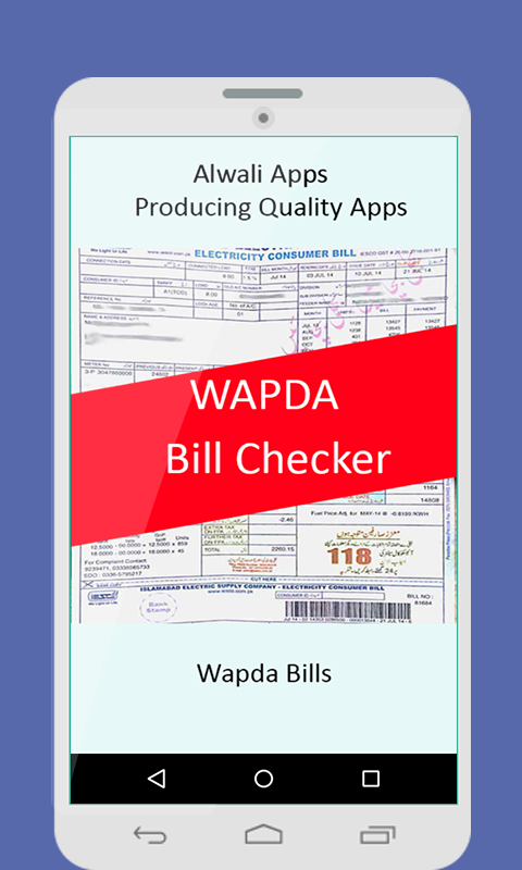 Image result for WAPDA Launches a Simple App for Electricity Consumers [Review]