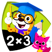 Fun Times Tables: Toddler Math