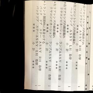 """C-HR  S""""LED Edition""""のカスタム事例画像 おてつさんの2020年08月12日16:43の投稿"""