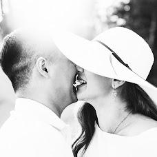 Wedding photographer Angelina Troeglazova (TriA). Photo of 06.06.2017