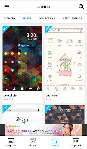 PhoneDeco _ wallpapers, theme screenshot 3