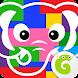 GoccoどうぶつえんPro - 子供向け空想ぬりえアプリ