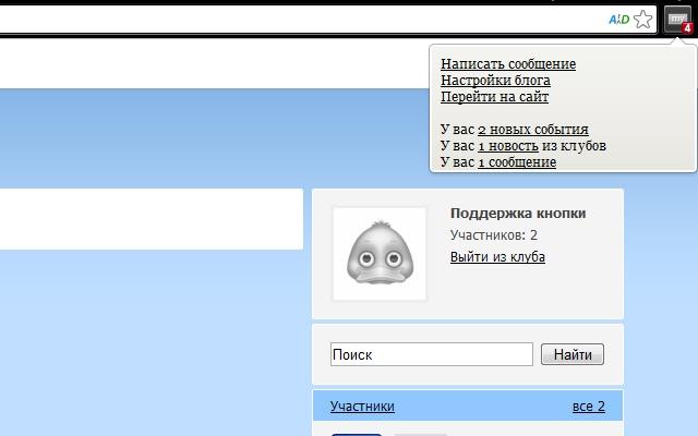 Что нового? на MyPage.ru