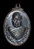 จัดหนักวัดใจ 200  เหรียญรุ่นแรกหลวงพ่อคง วัดบ้านสวน จ.พัทลุง ปี 2516 (สวยมากๆครับ)  รับประกันพระแท้สากลครับ สบายใจได้เลย