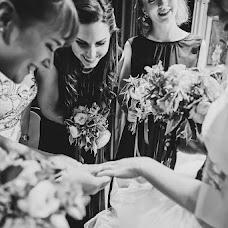 Fotografo di matrimoni Tiziana Nanni (tizianananni). Foto del 24.07.2017