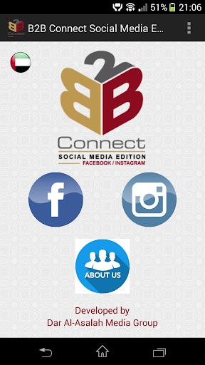 B2B Connect Social Media