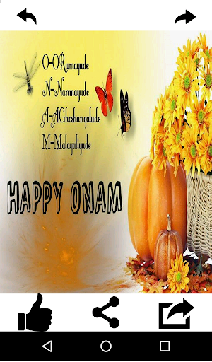 Onam Wishes and Greeting Card 5.0.0 screenshots 7