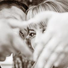Wedding photographer Tatyana Kulchickaya (Gloriosa). Photo of 11.07.2014
