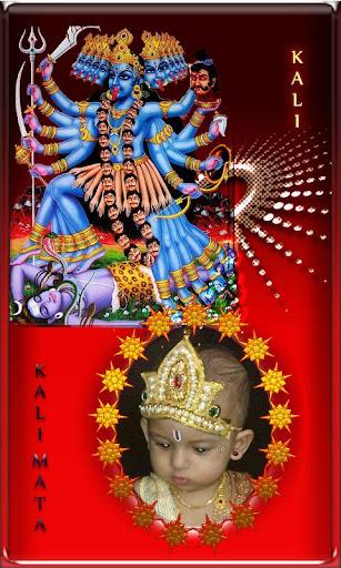 Kali Mata Photos Frames