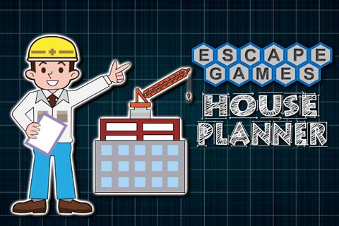 脱出ゲーム:ハウスプランナー