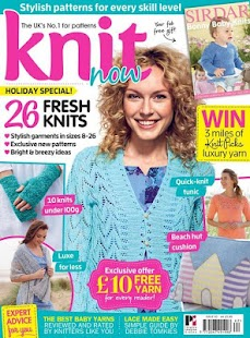 Knit Now- screenshot thumbnail