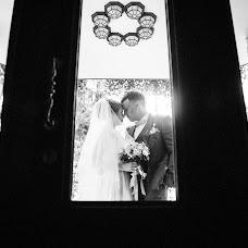 Wedding photographer Ilya Sedushev (ILYASEDUSHEV). Photo of 14.07.2017