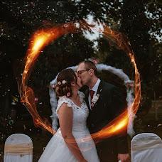 Wedding photographer Yasin emir Akbas (yasinemir). Photo of 03.02.2019
