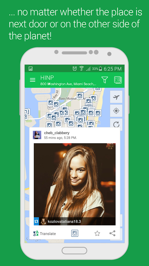 HINP: social networks on a map- screenshot