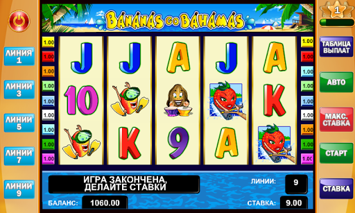 Lord: Slots Casino Games