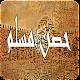 حصن المسلم 2018 for PC-Windows 7,8,10 and Mac