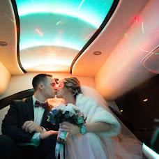 Wedding photographer Anastasiya Lutkova (lutkovaa). Photo of 26.03.2018