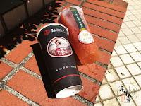 凰上您好-台北-公館店 Dear Queen Tea