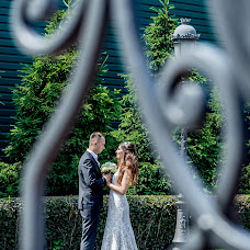 Wedding photographer Sergey Vasilevskiy (Vasilevskiy). Photo of 16.07.2018