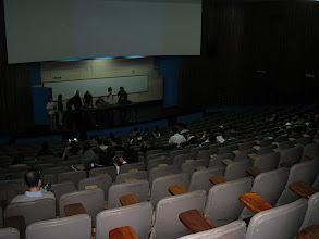 Photo: UBA's amphitheater was the biggest