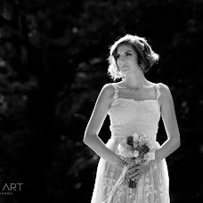 Wedding photographer Tomislav Marecic (riverartphotogr). Photo of 25.01.2016