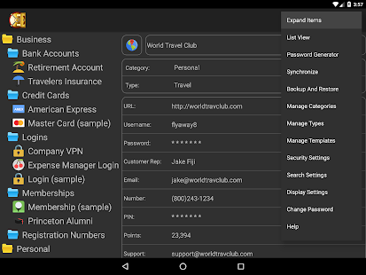 DataVault Password Manager- screenshot thumbnail