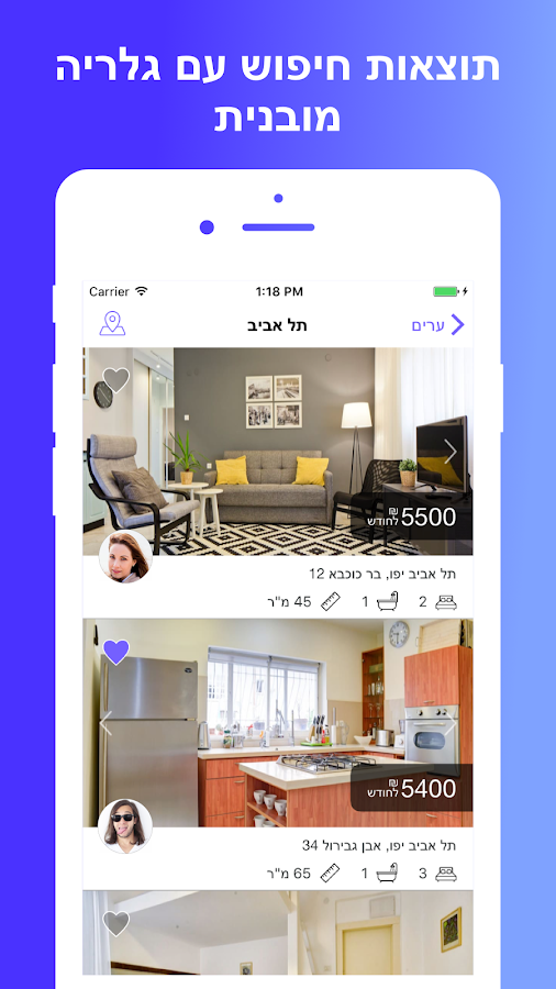 Nester - Home Renting made simple- screenshot