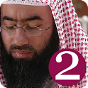 قصص الانبياء نبيل العوضي بدون انترنت icon