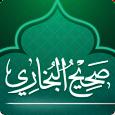 Sahih Bukhari in Urdu And English icon