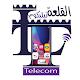 القلعة تيليكوم for PC-Windows 7,8,10 and Mac