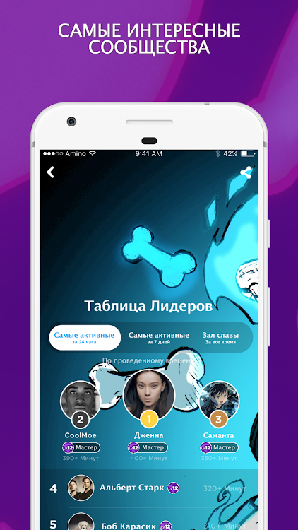 Amino Undertale Russian Andertejl Android App Appagg